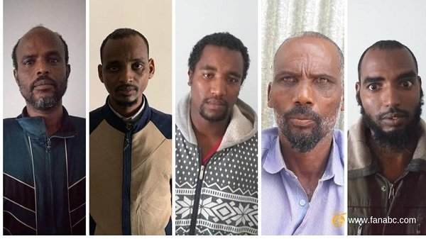 Ethiopian Intelligence _ Captured members of ISIS , Al -Shabab