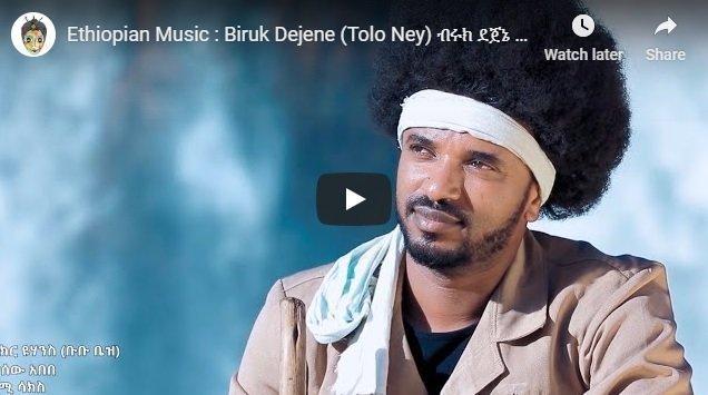 Entertainment : Watch Biruk Dejene's - Tolo Ney - New