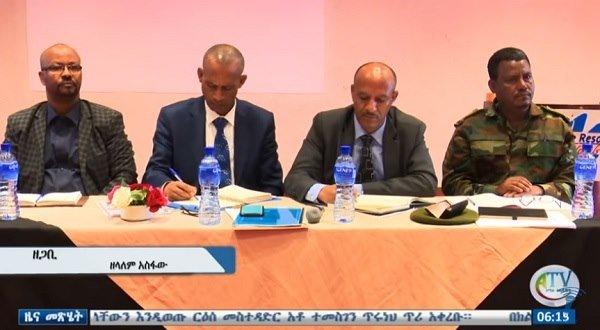 Amhara region _ Security
