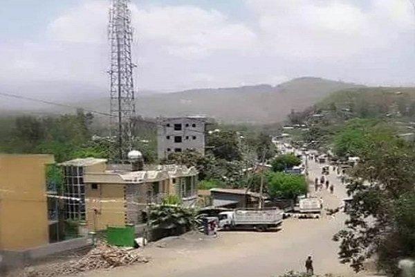Oromo Liberation Front _ Ataye