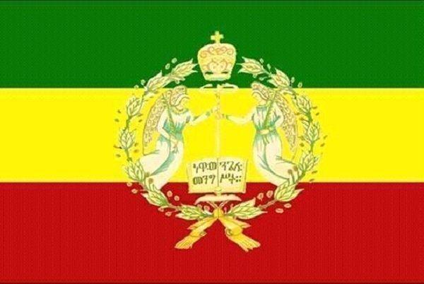 Ethiopian church flag _ Ethiopia