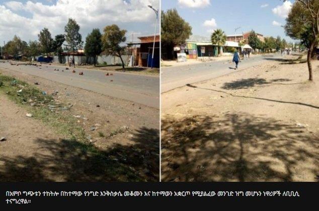 Jawar Mohammed _ Oromo region _ Ethiopia