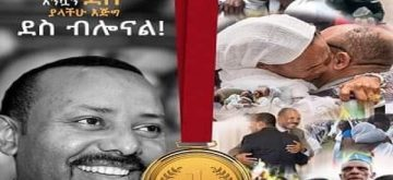 Nobel Prize gives new life to Ethiopia PM's reforms