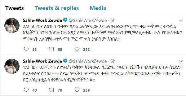 Sahle-Work Redline
