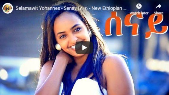 Entertainment – Ethiopian Music – Selamawit Yohannes – Senay –