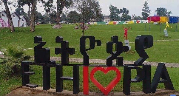 Unity Park Ethiopia