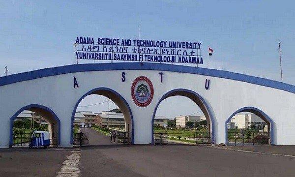 Adama University _ Ethiopia