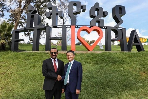 Ethiopia,Alibaba Group sign Agreement to Launch eWTP