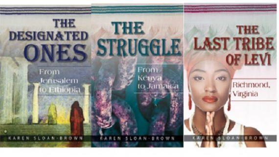 Tribe of Levi Saga(Dr. Karen Sloan-Brown)