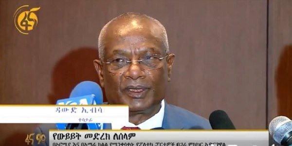 Amhara  Oromo  Parties _ Ethiopia