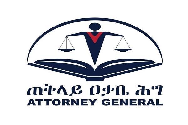 Prisoners amnesty _  Ethiopia _ COVID 19