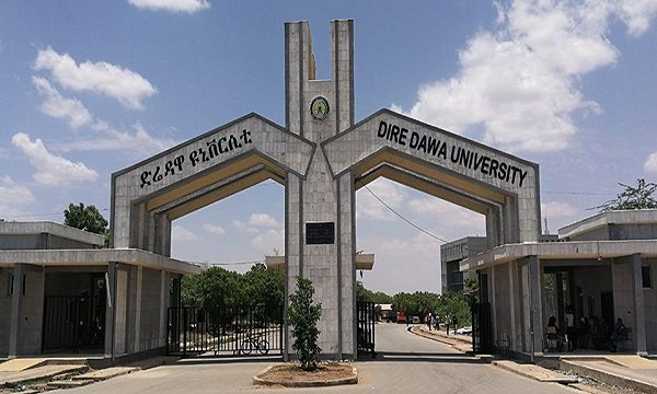Dire Dawa University _ Ethiopia _ News