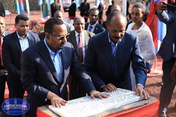 Eritrean Embassy _ Ethiopia