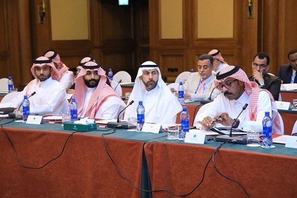 Business Forum _ Saudi Arabia _ Ethiopia