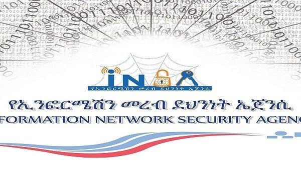 Ethiopia _ Cyber Attack