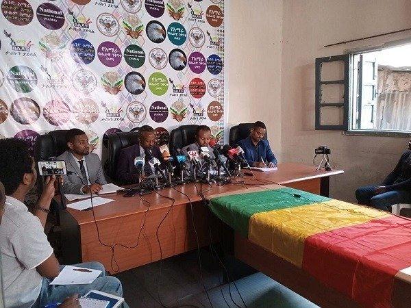 Amhara Movement _ NaMA