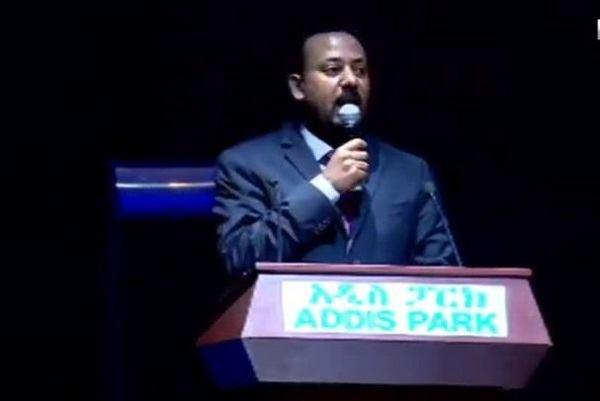 Ethiopian PM _ Abiy Ahmed