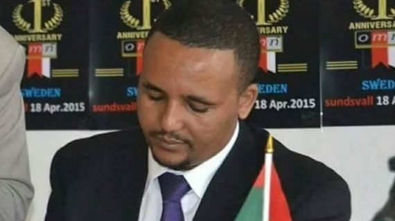 Jawar's Ethiopian citizenship controversy unsettled,NEBE inquires clarification from immigration