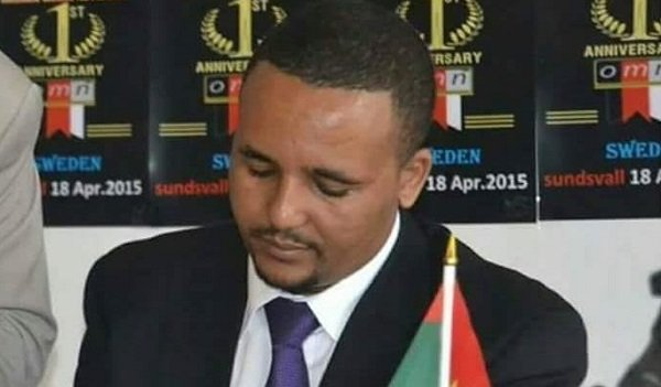 Jawar Mohammed _ Trump