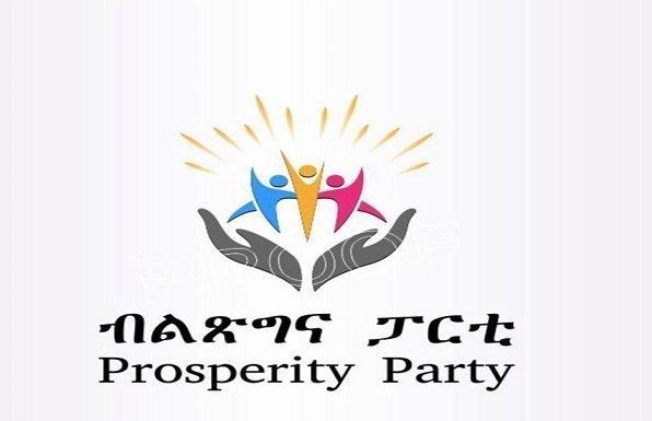 Ethiopia _ Prosperity Party
