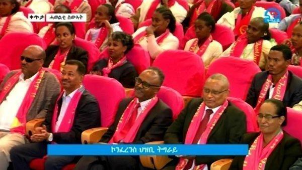 TPLF _ Tigray _ Ethiopia