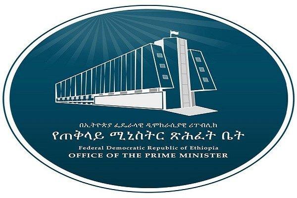 Ethiopian PM _ TPLF