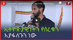 Deacon Tewodros Belete speaks out
