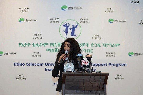 Ethio Telecom _ Corporate Social Responsibility