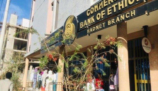 Ethiopia _ Tigray _ Commercial Bank of Ethiopia