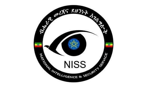 National Intelligence  _ Ethiopia