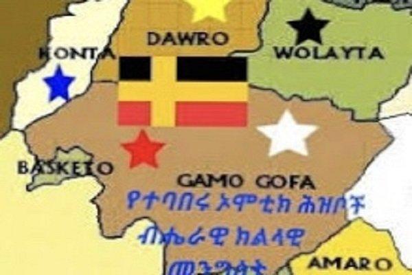Damotic _ Ethiopia