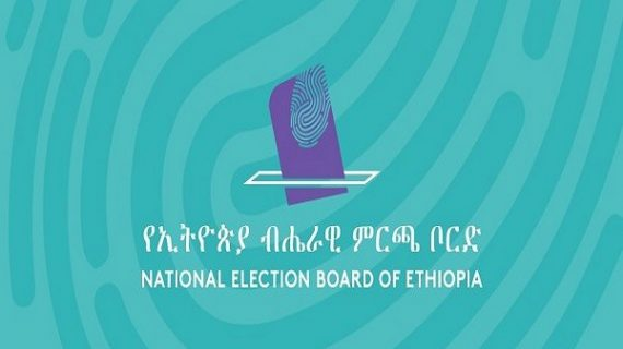 Ethiopia's official national election date announced