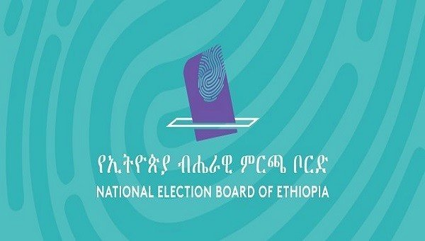 Ethiopia Election board logo