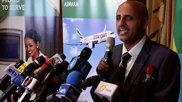 Ethiopian Airlines _ China flight
