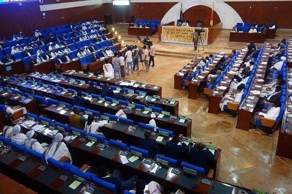 Amhara regional state _ council