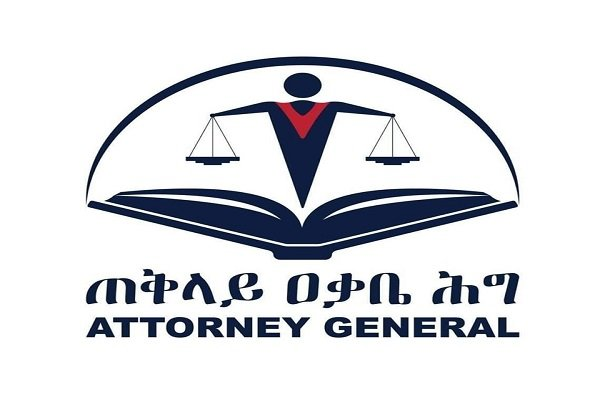 Ethiopia News _ charges dropped
