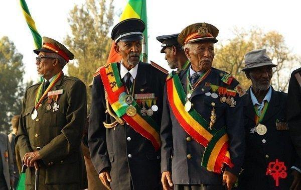 Yekatit 12 _ Ethiopia