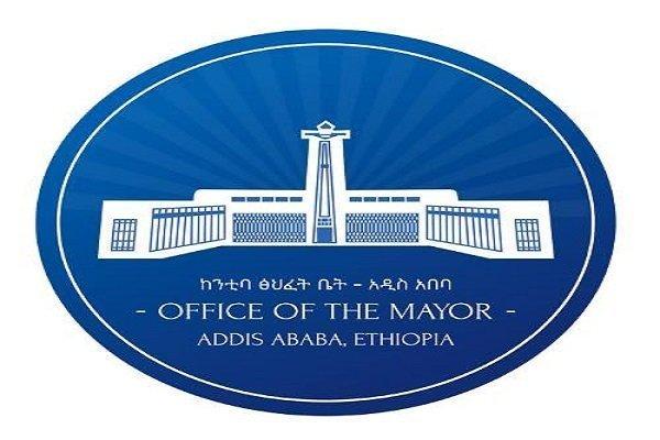 businesses _ Addis Ababa _ COVID 19