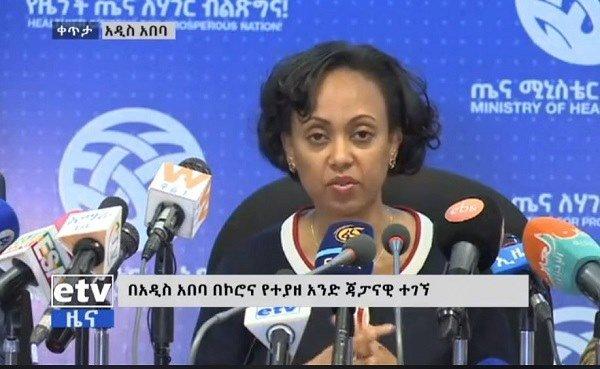 COVID -19 _ Ethiopia