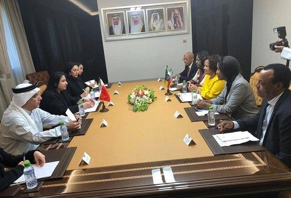 Ethiopian Delegation  _ Bahrain