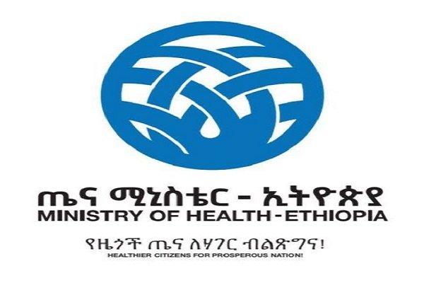 Ethiopian News _ Coronavirus _ COVID 19