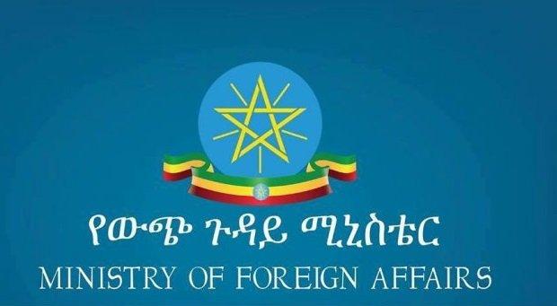 Ethiopia _ Arab League Resolution