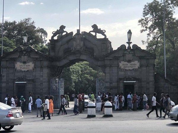 Ethiopia _ University Students