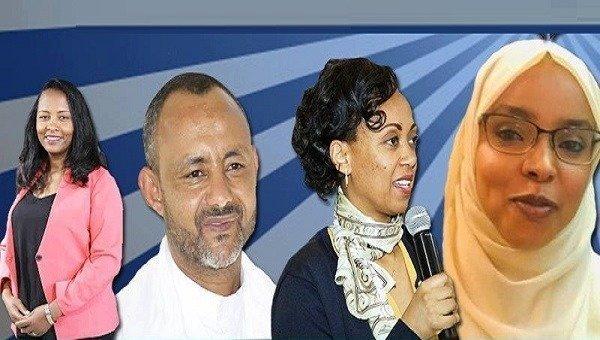 women attorney general _ Ethiopia