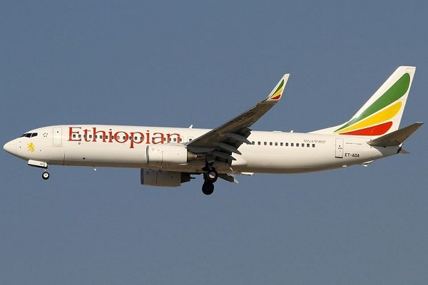 Ethiopian Airlines _ commercial flights