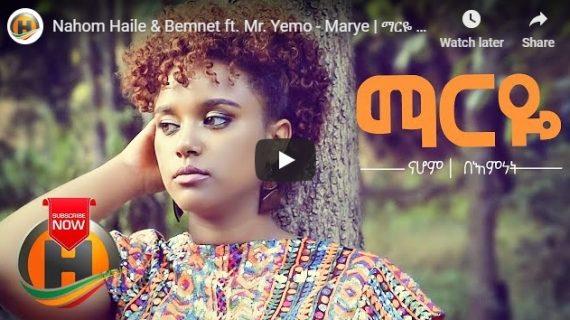 Nahom Haile & Bemnet  Yemo – Marye -New Ethiopian Music 2020