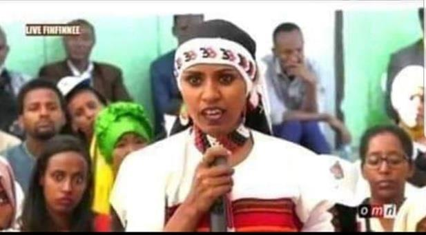 Oromo woman hates interethnic marriage  _ Ethiopia