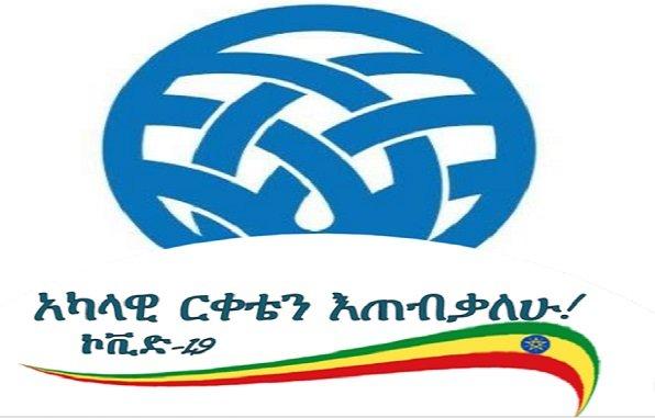COVID 19 Ethiopia