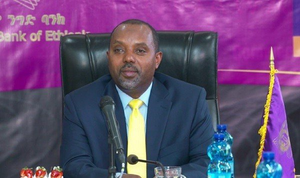 Commercial Bank of Ethiopia introduces three months debt relief