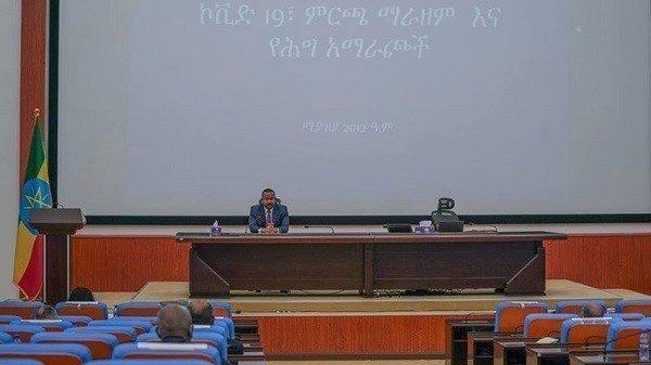 Ethiopia _ constitutional amendment